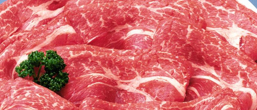 Видеть сырое мясо во сне беременной 18